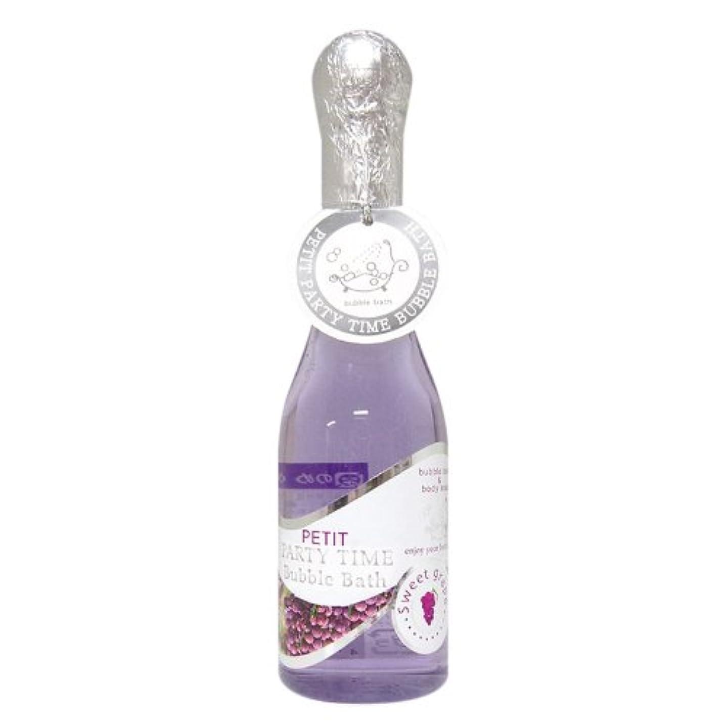 理解香水中にプチパーティータイム バブルバス スウィートグレープ OBPUT01