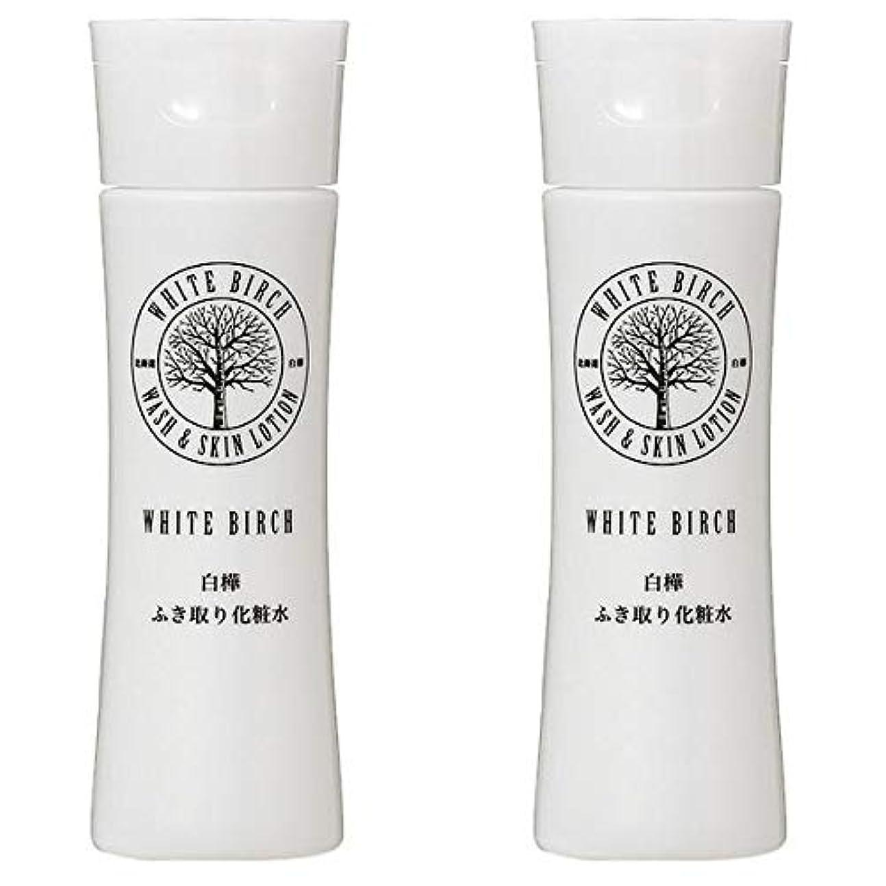 極端な肌寒い強調する北海道アンソロポロジー 白樺ふき取り化粧水 100mL 【2個セット】