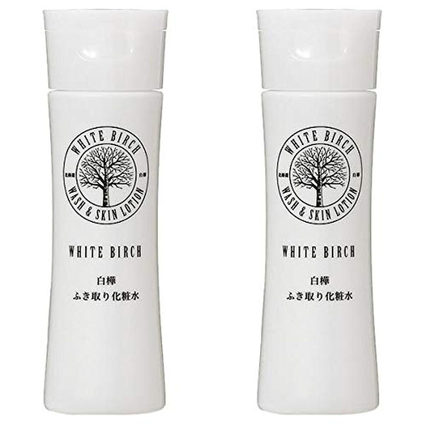 追い出すリーンリム北海道アンソロポロジー 白樺ふき取り化粧水 100mL 【2個セット】
