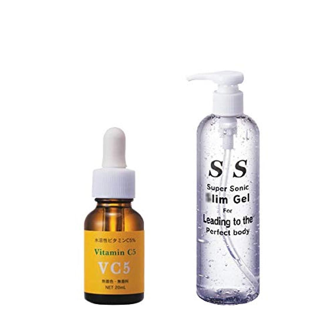 フィードバック落胆した遮るエビス化粧品(EBiS) Cエッセンス 20ml(ビタミンC 5%美容液) & SSジェル315g