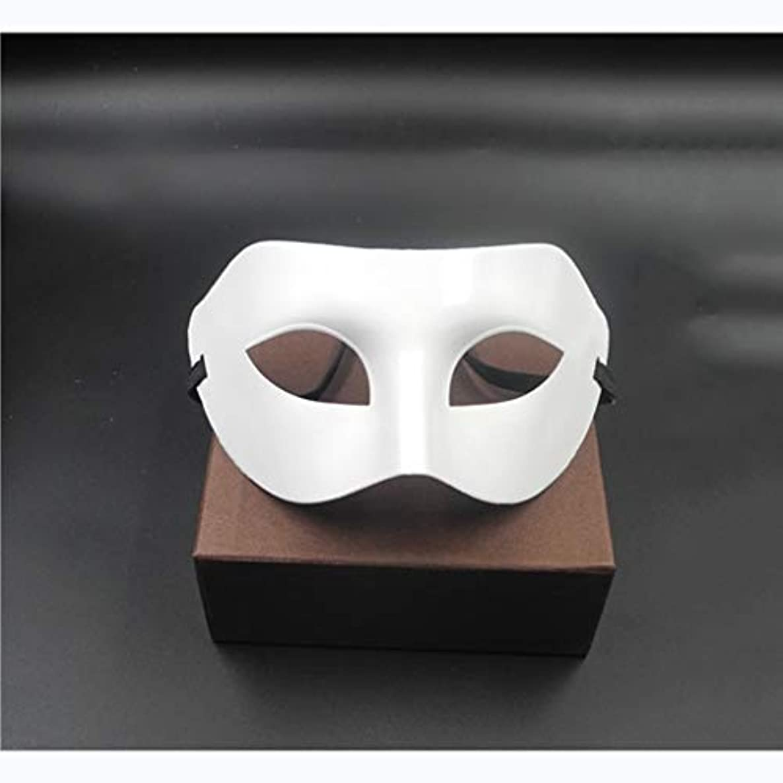 タヒチ面ずっとハロウィン男性と女性の半分の顔のマスクの大人の子供のマスクの仮装パーティー黒と白のマスク (Color : WHITE)