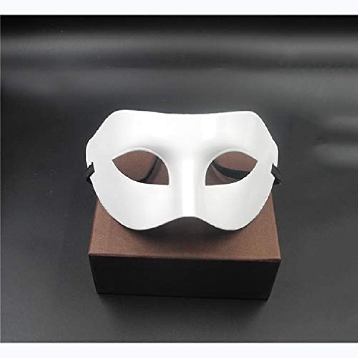 買収国籍コロニアルハロウィン男性と女性の半分の顔のマスクの大人の子供のマスクの仮装パーティー黒と白のマスク (Color : WHITE)