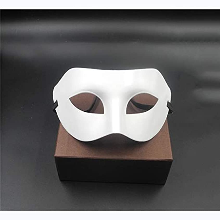 欠伸眠いです娯楽ハロウィン男性と女性の半分の顔のマスクの大人の子供のマスクの仮装パーティー黒と白のマスク (Color : BLACK)