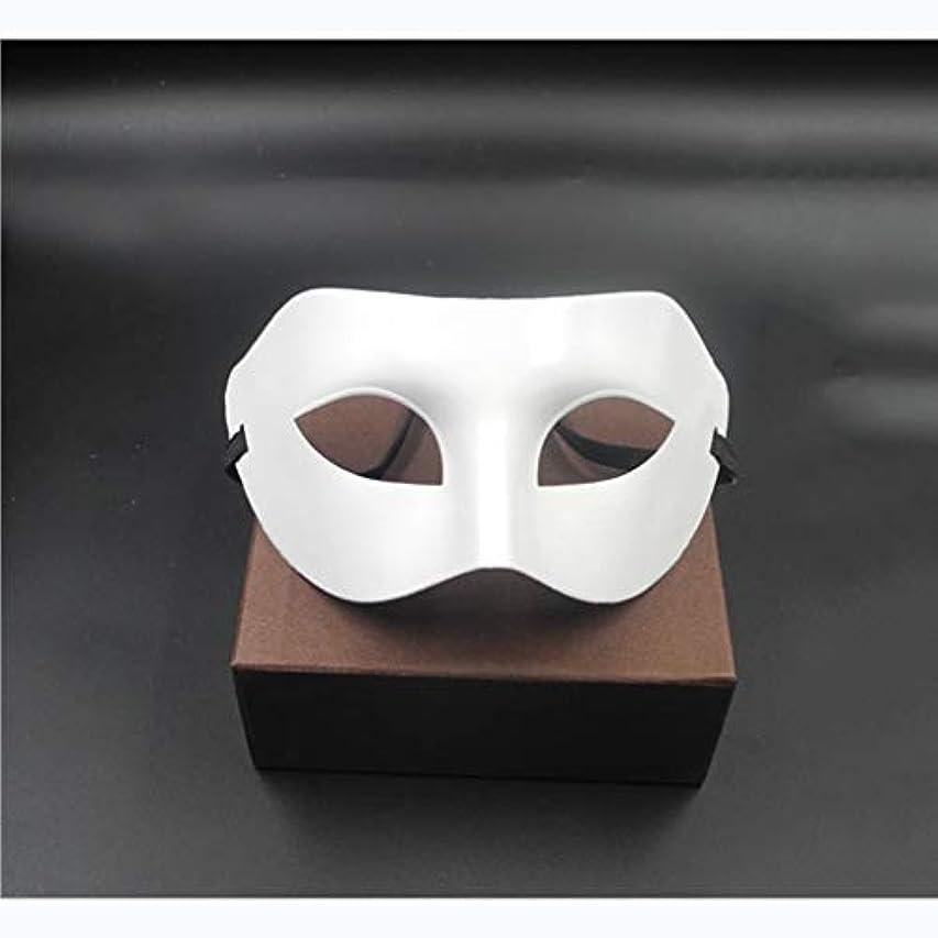 気体のデッドかけるハロウィン男性と女性の半分の顔のマスクの大人の子供のマスクの仮装パーティー黒と白のマスク (Color : WHITE)