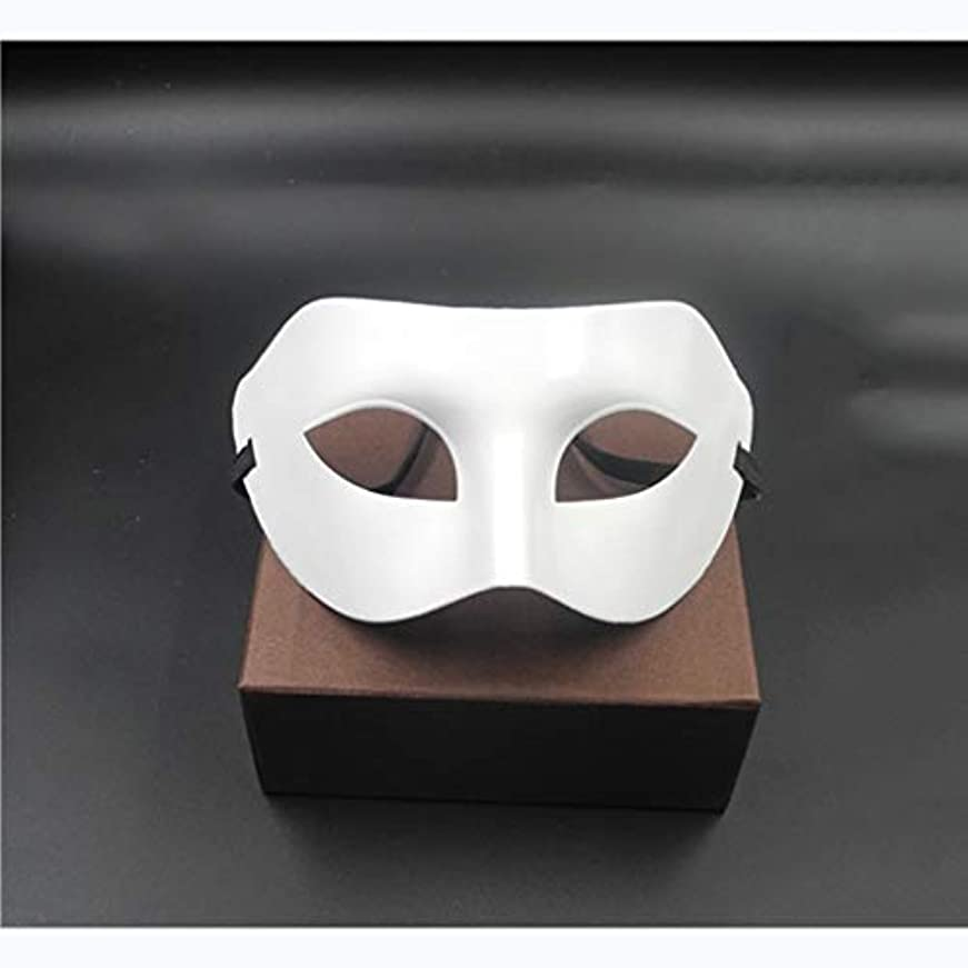 甘やかす家庭適応ハロウィン男性と女性の半分の顔のマスクの大人の子供のマスクの仮装パーティー黒と白のマスク (Color : WHITE)