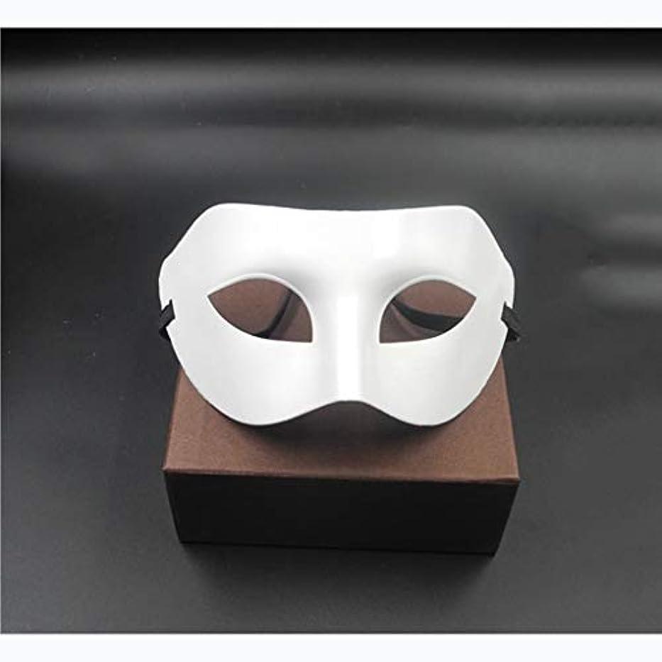 霧優先トレードハロウィン男性と女性の半分の顔のマスクの大人の子供のマスクの仮装パーティー黒と白のマスク (Color : WHITE)