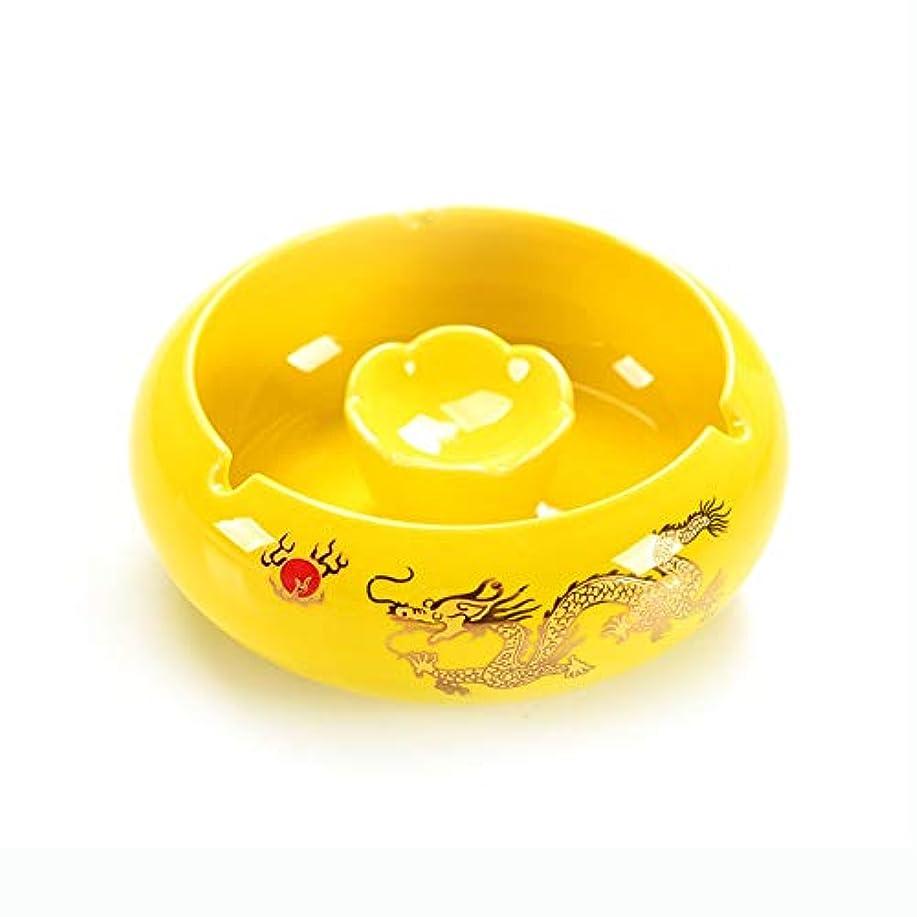 クラッシュ溶接輝く屋内か屋外の使用のための灰皿、総本店の装飾のためのデスクトップの喫煙灰皿 (色 : 黄)