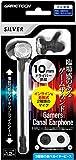 多機種対応ゲーミングイヤホン『ゲーマーズカナルイヤホン(シルバー)』 - Switch - PS4 - PS5