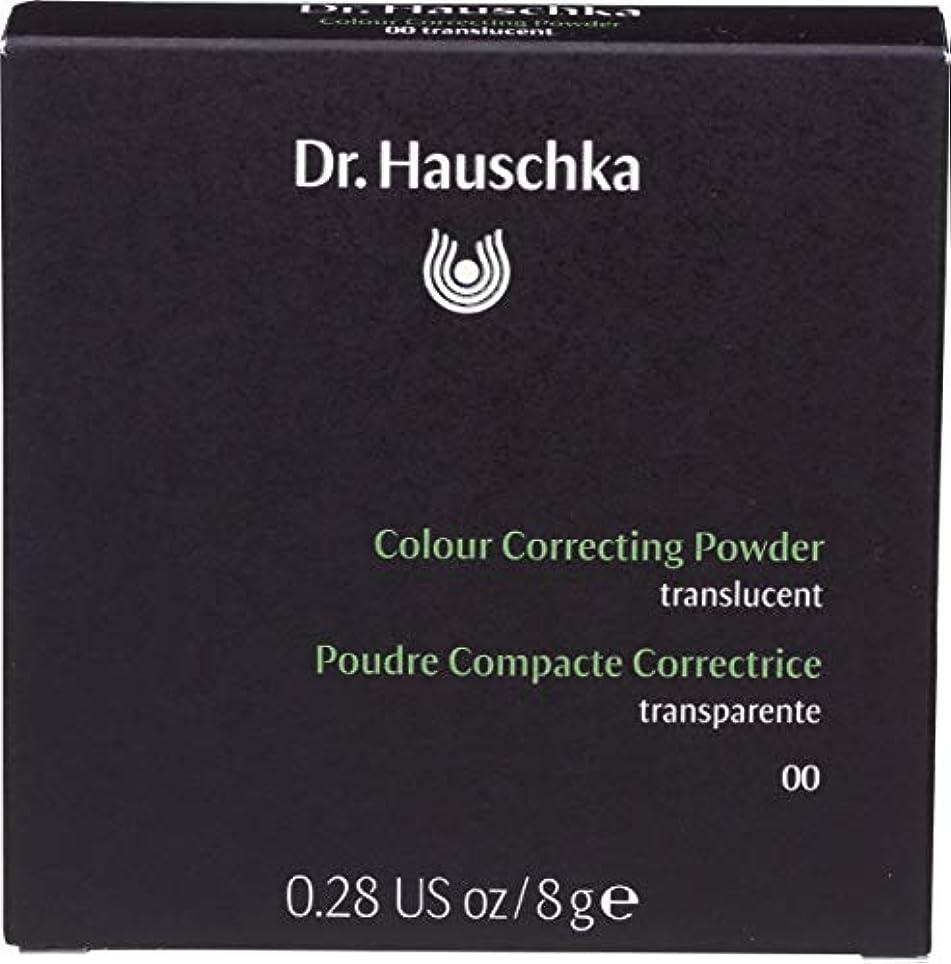 放送学士概念ドクターハウシュカ CCパウダー # 00 Translucent