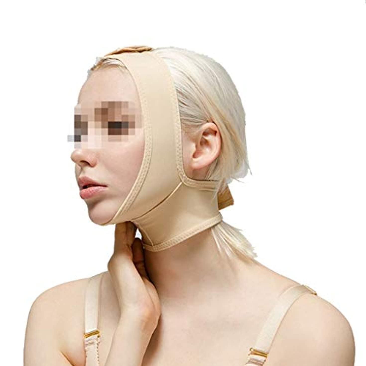 低い階段シニス術後弾性スリーブ、下顎バンドルフェイスバンデージフェイシャルビームダブルチンシンフェイスマスクマルチサイズオプション(サイズ:L)