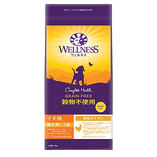 ウェルネス ドッグフード 子犬用(離乳期-1歳) 穀物不使用 骨抜きチキン 1.8kg
