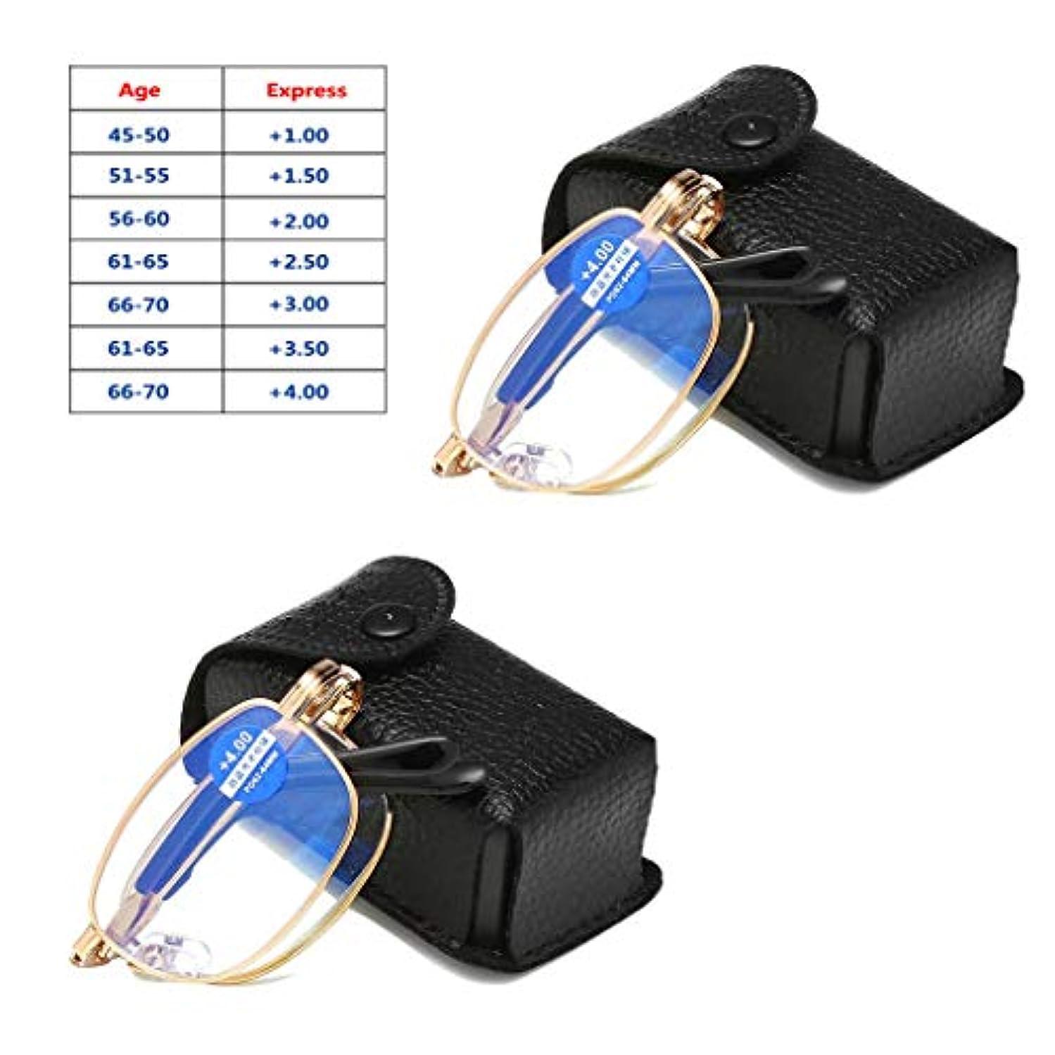 桁気分が良い磁石2628/5000 デュアルユースメガネ、アンチブルーライトアンチ放射老眼鏡。インテリジェントズーム、湾曲した滑り止めデザイン、男性と女性のための高精細折りたたみ。