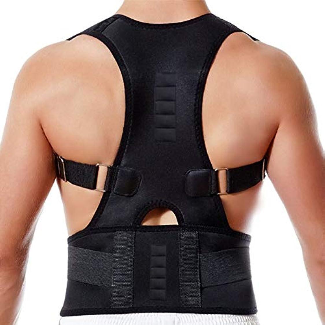 DZSW 弾性素材を備えたアッパーバックブレースをアップグレードする男性と女性用のブラックポスチャーコレクター、ポスチャーサポートを改善し、アッパーバックの痛みを和らげます (Size : Black-L)
