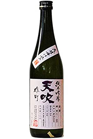 【日本酒/佐賀県/天吹酒造】天吹 純米吟醸 雄町 《生酒》 720ml なでしこ酵母 平成29年度醸造