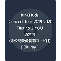 【Amazon.co.jp限定】KinKi Kids Concert Tour 2019-2020 ThanKs 2 Y…