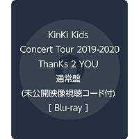 【Amazon.co.jp限定】KinKi Kids Concert Tour 2019-2020 ThanKs 2 YOU 通常盤