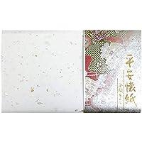 M 平安懐紙 金銀砂子 茶道具 日本 懐紙