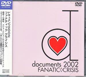 documents 2002 FANATIC◇CRISIS [DVD]