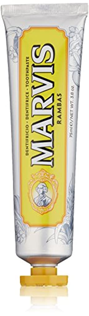 防水ブロンズエージェントMARVIS(マービス) ワンダーズオブザワールド ランバス (歯みがき粉) 75ml