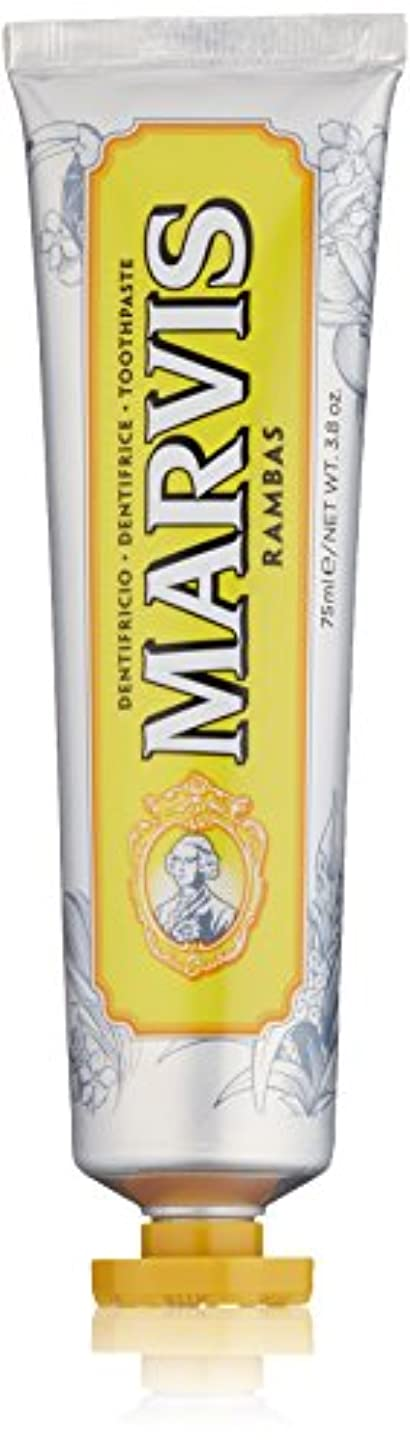 ブローホール駐地弱いMARVIS(マービス) ワンダーズオブザワールド ランバス (歯みがき粉) 75ml