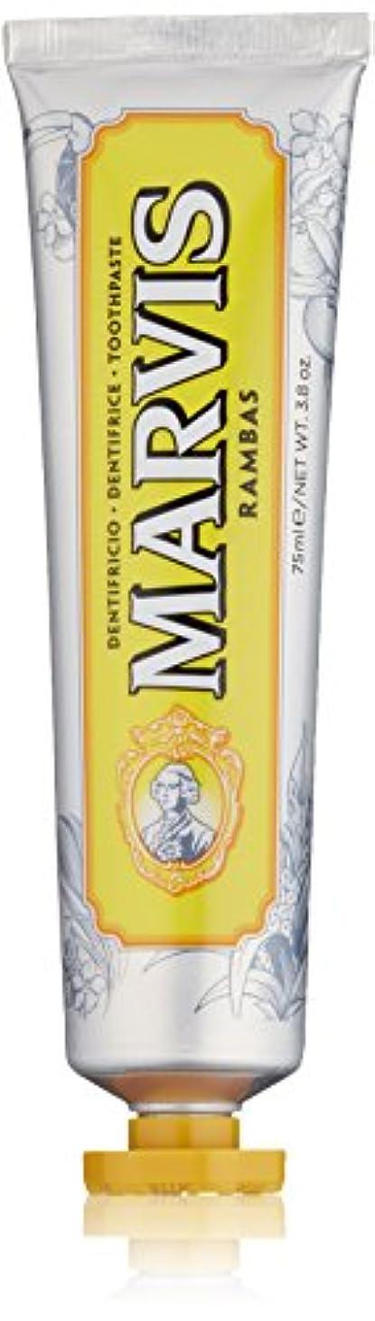 話す割り当て曇ったMARVIS(マービス) ワンダーズオブザワールド ランバス (歯みがき粉) 75ml