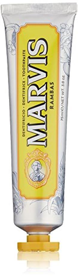 タールバリケード例示するMARVIS(マービス) ワンダーズオブザワールド ランバス (歯みがき粉) 75ml