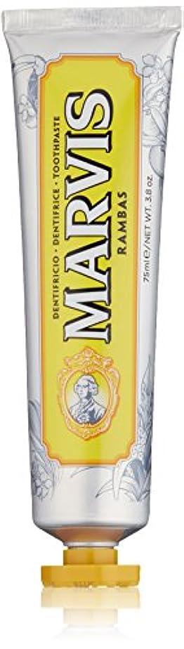 小切手スワップ賞賛するMARVIS(マービス) ワンダーズオブザワールド ランバス (歯みがき粉) 75ml