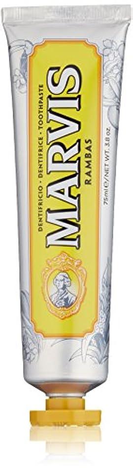 回転する冷笑する部分MARVIS(マービス) ワンダーズオブザワールド ランバス (歯みがき粉) 75ml
