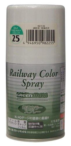 鉄道スプレー緑15号 SP-25 【HTRC 2.1】
