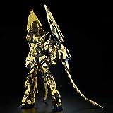 MG 1/100 ユニコーンガンダム3号機 フェネクス(ナラティブVer.)◆新品Ss