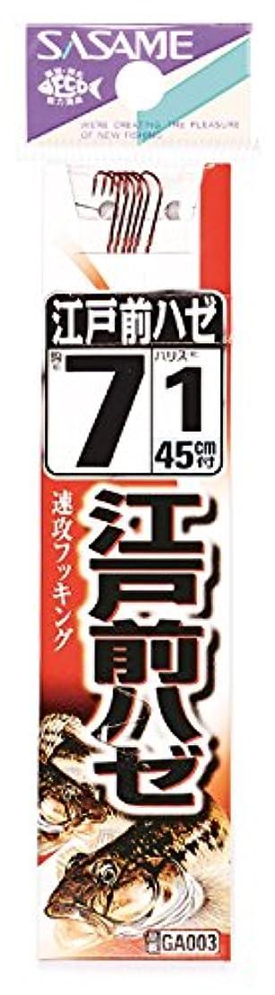グループビジネス定期的にササメ針 GA003 江戸前ハゼ糸付 6-1