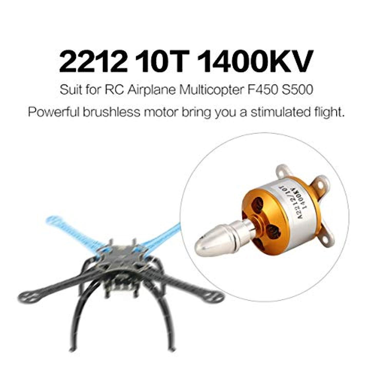 RC飛行機のマルチコーターF450 S500のための4Pcs XXD 2212 10T 1400KVブラシレスモーター