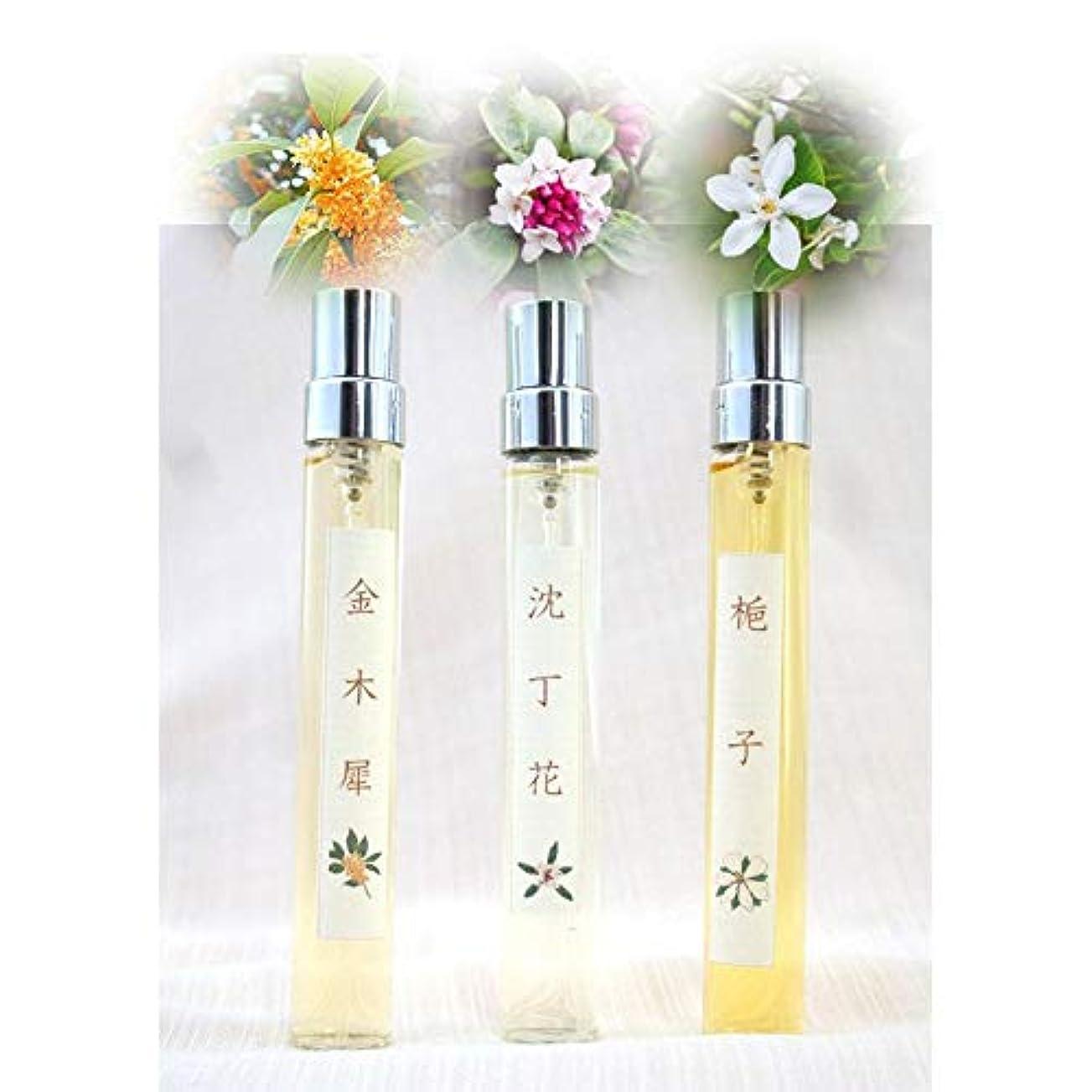 選ぶ水銀の簡単な「三大香木シリーズ」10ml×3本セット 香水を立てるワイヤースタンド付 金木犀 沈丁花 梔子