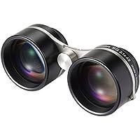 Vixen 双眼鏡 星座観察用双眼鏡 SGシリーズ SG2.1×42 19172-7