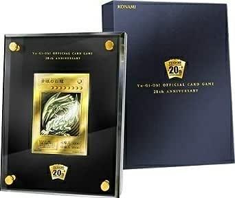 青眼の白龍 純金製 青眼の白龍 20th ANNIVERSARY GOLD EDITION ブルーアイズ 純金