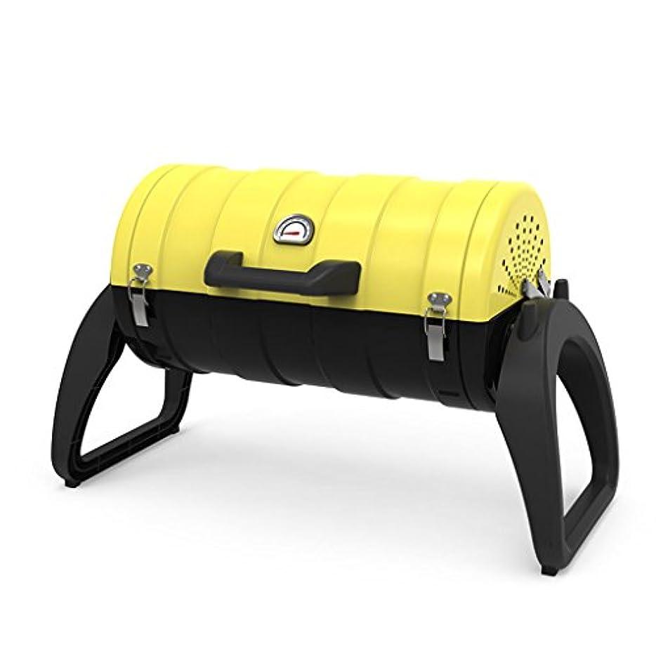 皮に対して平日チャコールタイプのバーベキューグリル、セルフサービスバーベキュー冷間圧延板グリルラック、小さなバーベルカバーポータブルオーブン、屋外ガーデンバーベキューボックス,Yellow