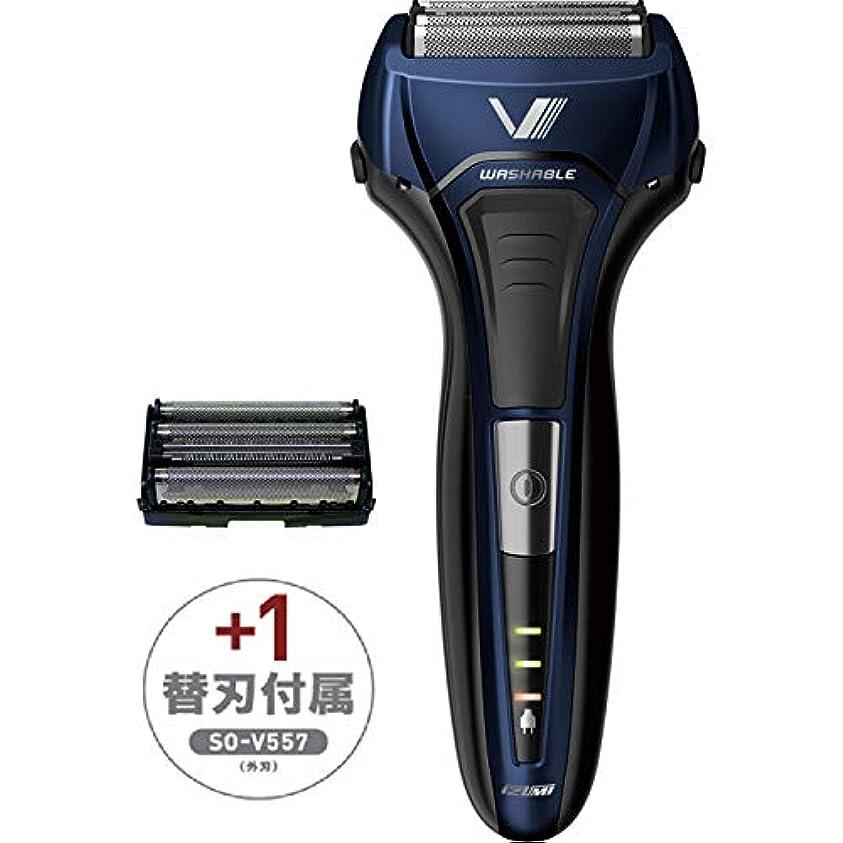 自分の力ですべてをする勤勉絶対のイズミ 電気シェーバー ソリッドシリーズ 4枚刃 往復式 本体丸洗い ブルー (替刃 + 1個付) IZF-V559-A-EA
