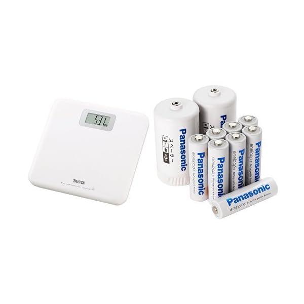 タニタ 体重計 ホワイト HD-661-WH +...の商品画像