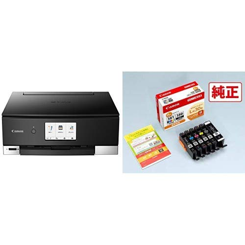 【インクセット】Canon プリンター インクジェット複合機 PIXUS TS8230 ブラック (黒) + 純正インクカートリッジ BCI-381(BK C M Y GY)+380 6色マルチパック BCI-381+380 6MP