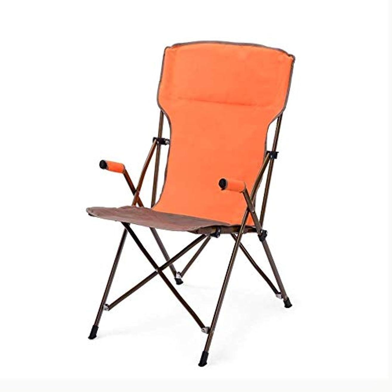ギャロップ頬骨司書折りたたみ椅子 スチールブラケットキャンプバーベキュー折りたたみ屋外レジャービーチ折りたたみ椅子釣り椅子 (色 : オレンジ)