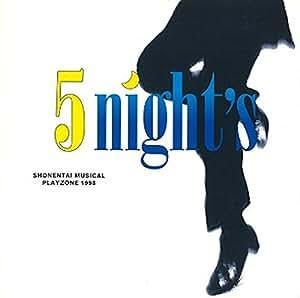PLAYZONE'98 5 night's