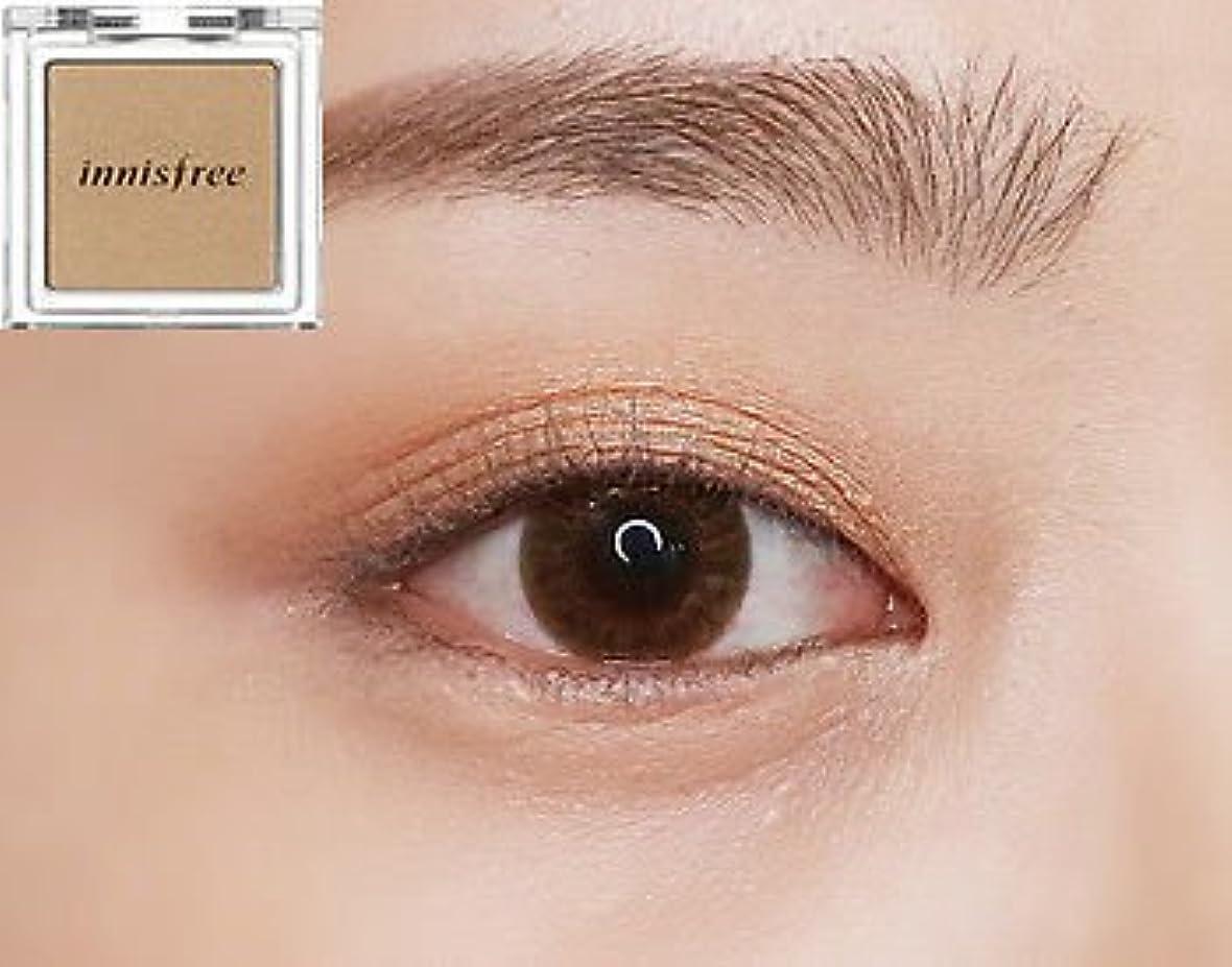 話キャメル極端な[イニスフリー] innisfree [マイ パレット マイ アイシャドウ (シマ一) 39カラー] MY PALETTE My Eyeshadow (Shimmer) 39 Shades [海外直送品] (シマ一 #05)