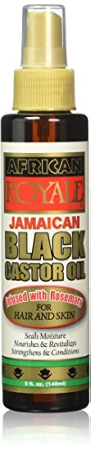 African Royale ジャマイカブラックヒマシ油