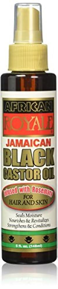 スタンド無駄な請願者African Royale ジャマイカブラックヒマシ油