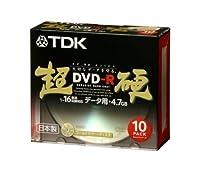 TDK データ用DVD-R 超硬 16倍速 ゴールドカラーディスク 10枚パック DR47HCG10T