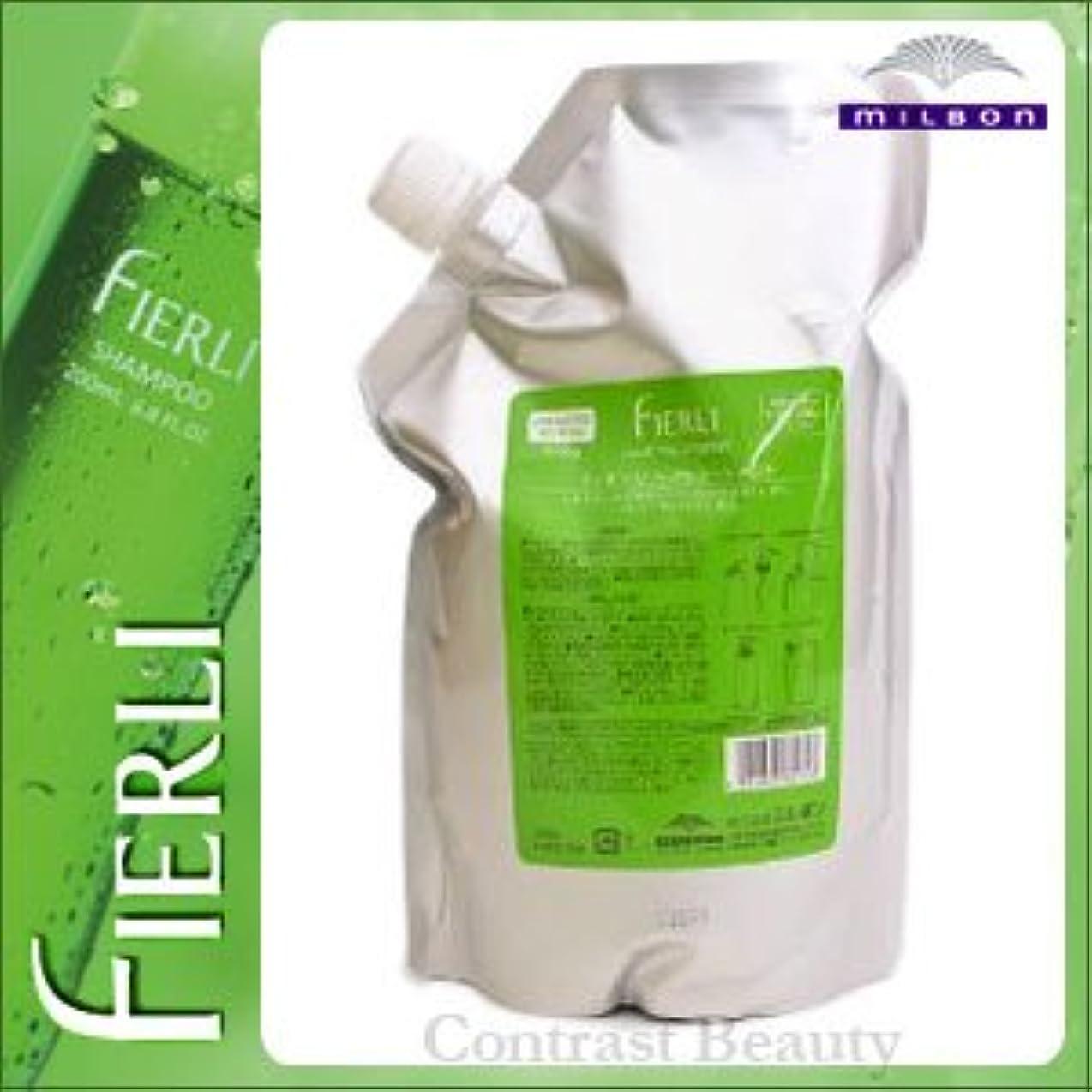 トリプル禁止するリングレットミルボン フィエーリ トリートメント 1kgパック 詰め替え用 milbon FIERLI