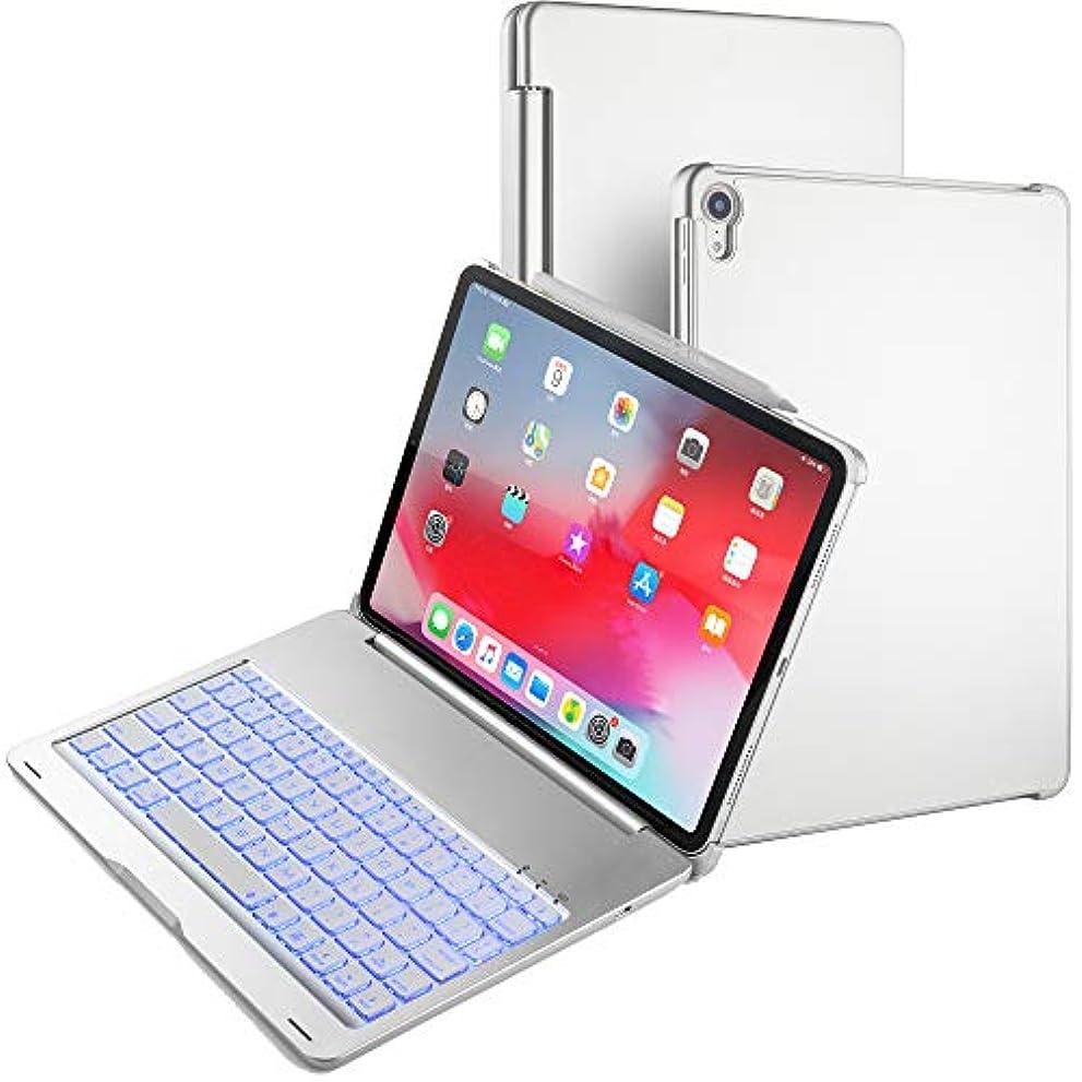 フェロー諸島誇大妄想与えるCooper Cases Notekee キーボード ケース 【 iPad Pro 11 インチ 2018 】 7色 バックライト Apple Pencil 収納 対応 カバー ワイヤレス Bluetooth (シルバー)