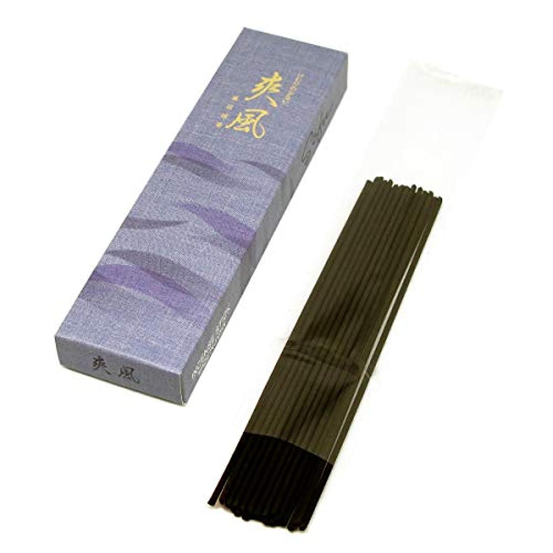 可塑性書道タイヤGyokushodo 日本の線香 ソファー - 黒茶の香り - 煙の少ないタイプ - 小型 パック トライアルサイズ - 5.5インチ 23本 - 日本製