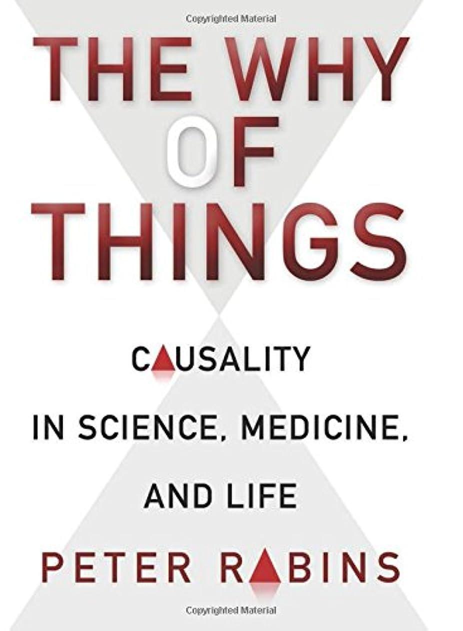 チロ構成歩行者The Why of Things: Causality in Science, Medicine, and Life