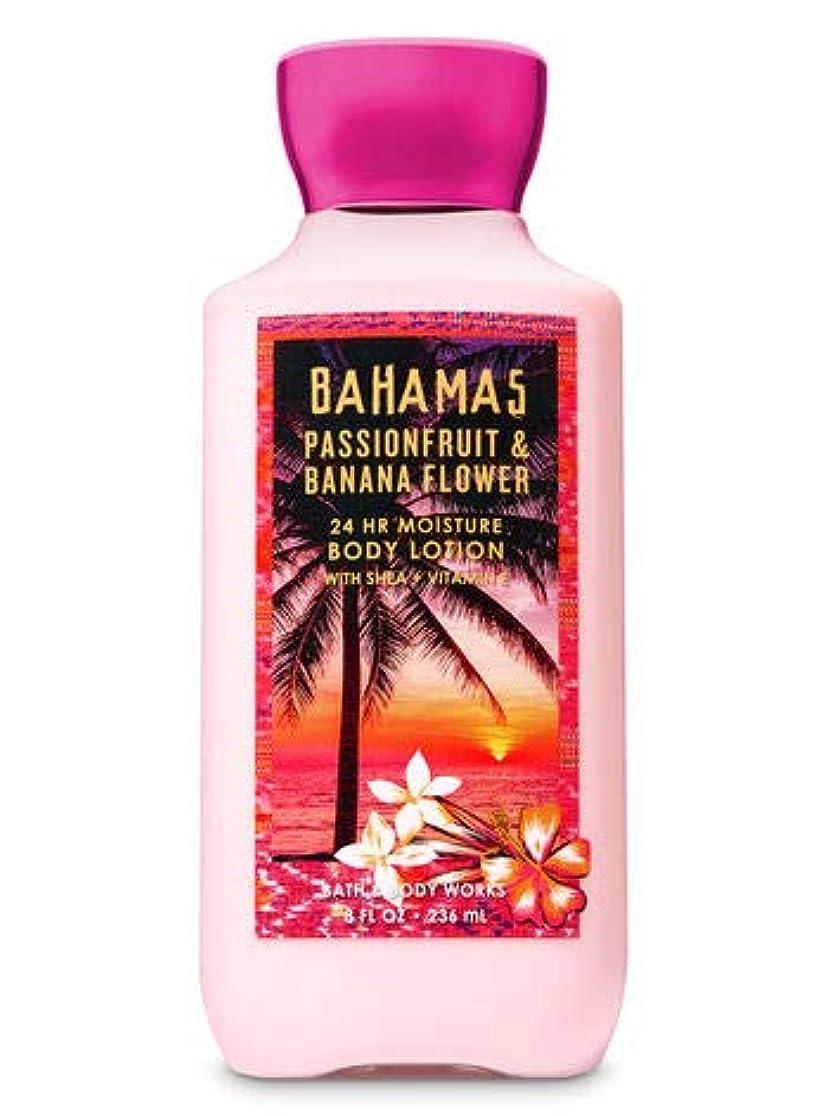 エレクトロニックランチョン下線【Bath&Body Works/バス&ボディワークス】 ボディローション バハマ ピンクパッションフルーツ&バナナフラワー Super Smooth Body Lotion Bahamas Pink Passionfruit...